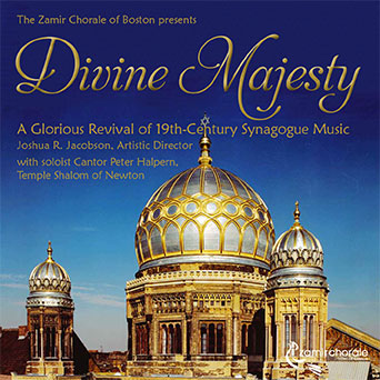 Divine Majesty2015-CD cover