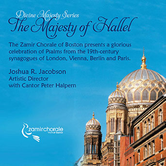 932 - Majesty of Hallel CD cover