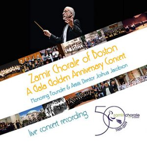 934-Golden Gala Anniversary Concert CD cover